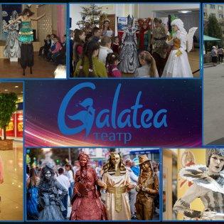 Народний аматорський театр живих скульптур «Галатея»