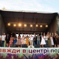 Святкування 45-річчя Міського палацу культури!