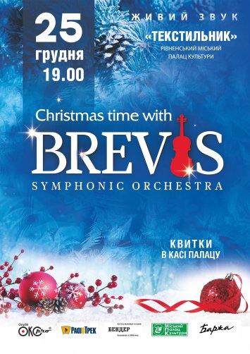 Christmas time with Brevis