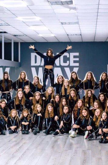 """Концерт Студії сучасного танцю """"Dance Way"""""""