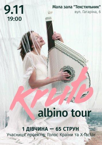 Марина KRUTЬ із презентацією альбому «ALBINO».
