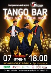 Танцювальна вистава  TANGO BAR