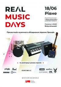 Cемінар -виставка Real Music Days