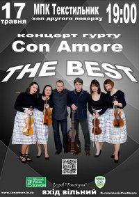 "Концерт гурту Con Amore - ""The Best"""