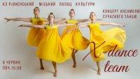 Концерт ансамблю сучасного танцю X-dance team