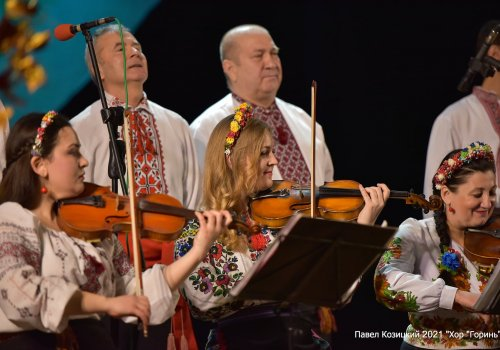 Спільний концерт Народного хору
