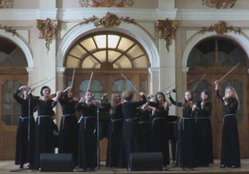 Народний ансамбль скрипалів Арієтта! Браво!