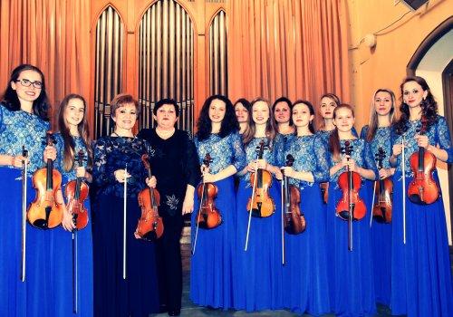 Ансамбль скрипалів  Арієтта